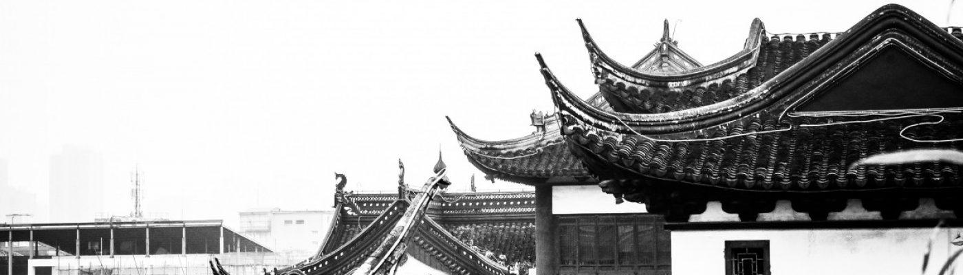 Mandarin Community